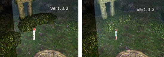 ver133_bug-z-order_s