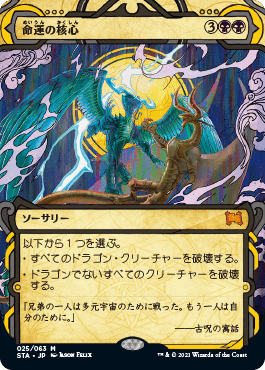 card-25-back
