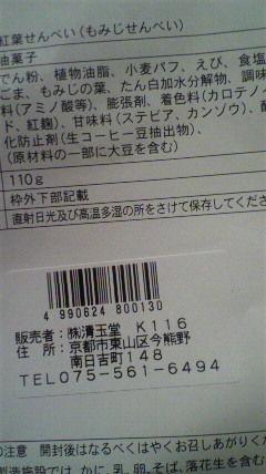 62cd6e5f.jpg