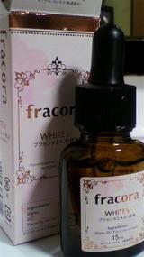 フラコラ美容液