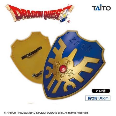 ドラゴンクエスト AM ロトの盾
