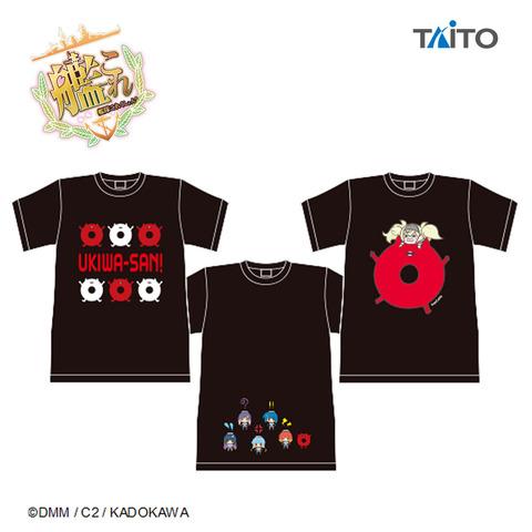 艦隊これくしょん-艦これ- デザインTシャツ