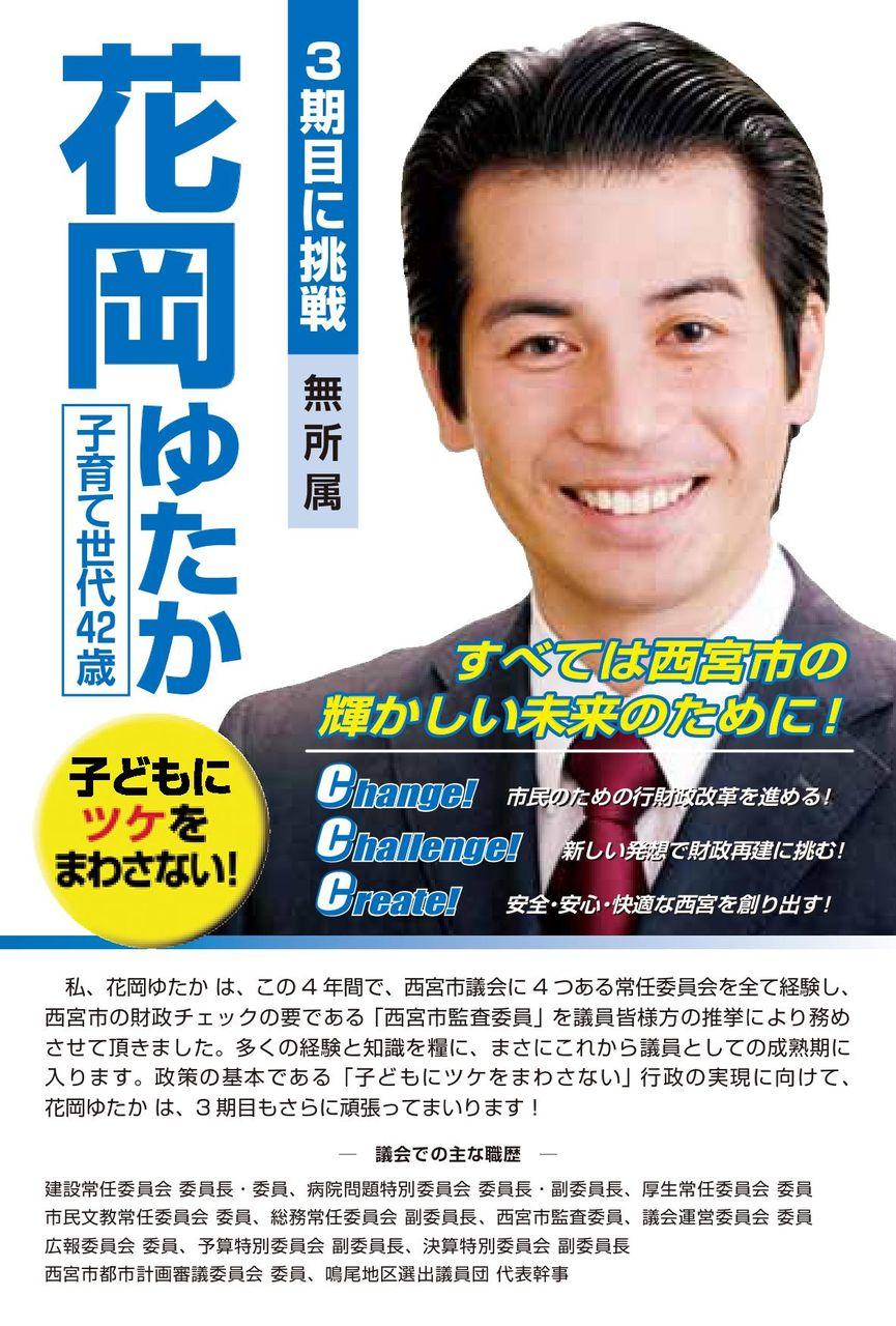 image-ハガキ表