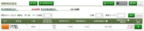 松井証券_180220