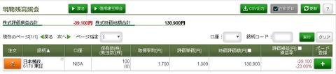 松井証券_180130