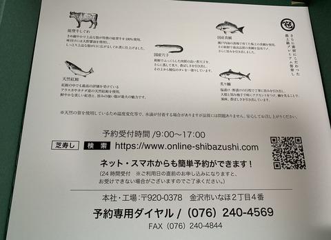 FFA583B7-2B05-4819-934C-CCC313AADF6C
