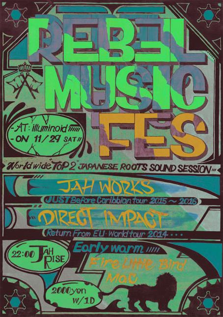 REBEL MUSIC FES02