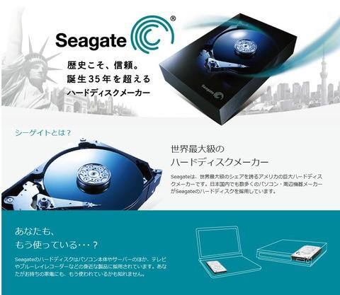 seagate_top