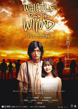 WDTW日生600