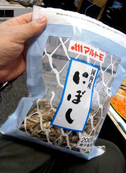 にぼし21n10g2