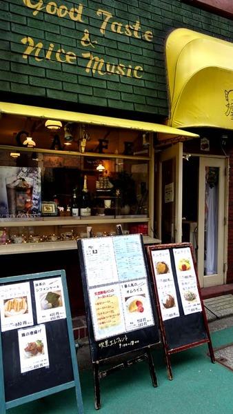喫茶店 板橋18n9g18n2
