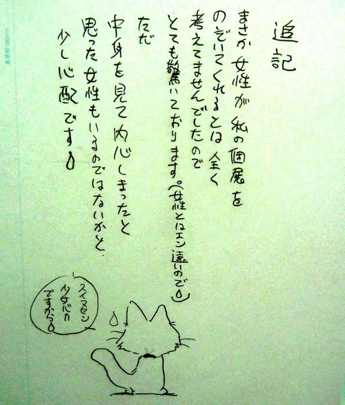 内山亜紀展17n2g10n012