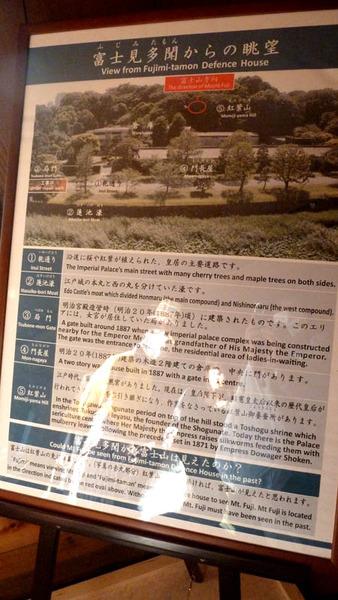 富士見多聞16n11g22n04