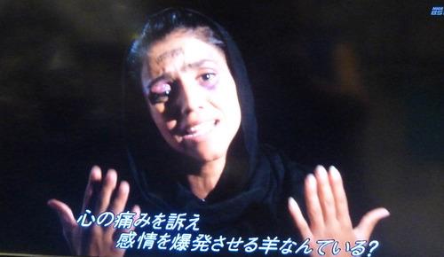 ソニータ アフガン難民 少女ラッパーは叫ぶ 18n9g24n4