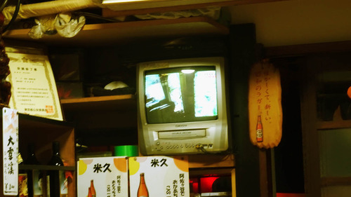 おでんや 米久 阿佐ヶ谷居酒屋18n10g6nTV