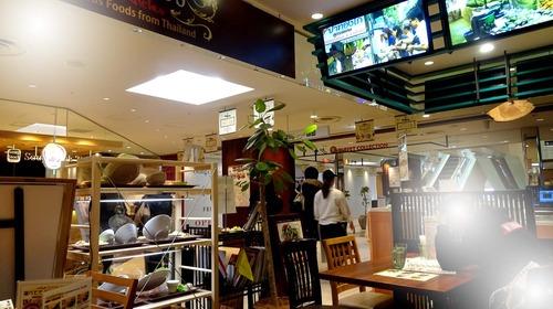 タイ料理店 パクチーチャーハン18n2g9n2