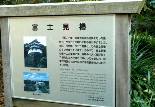 富士見櫓16n11g22n0