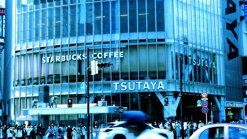 渋谷21n10g2nb2