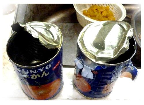 缶詰 かんずめあける 21n10g