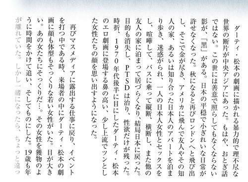 「劇画あまとりあ」18n9g3-あ