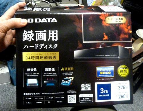 USB-HDD18n2g3n2