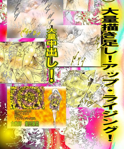CM淫獣たちの熱い祭り01b3