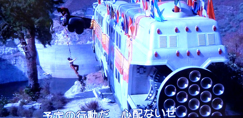 弾丸特急ジェット・バス18n6g15n5