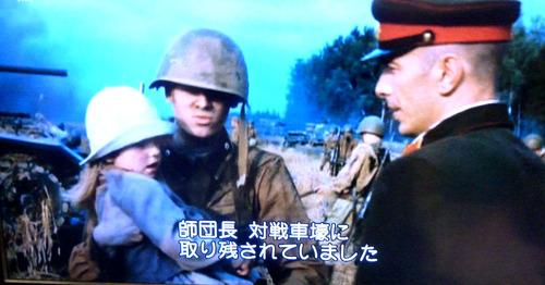 ドニエプル攻防決戦1941d