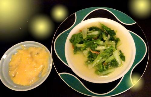 中華店18n2g15n料理7