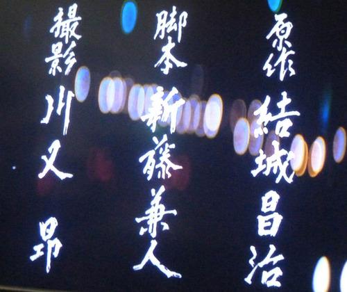 昭和枯れすすき20n10g2