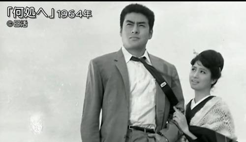 松原智恵子 高橋英樹18n5g20n3