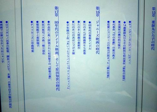 昭和アイドル映画20n10g4