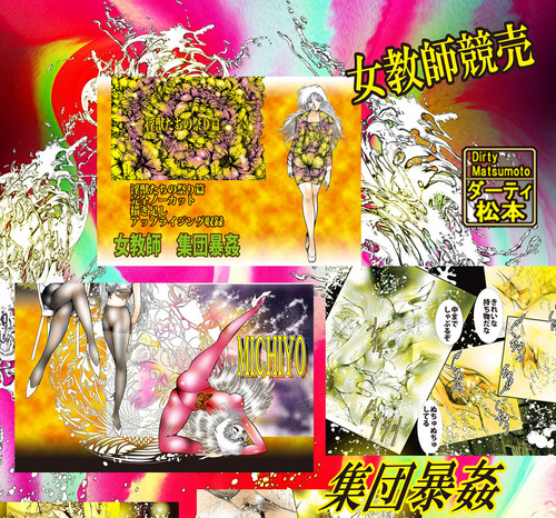 CM淫獣たちの熱い祭り01b