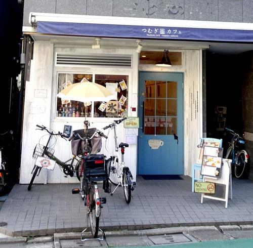 喫茶店 板橋18n9g18n3