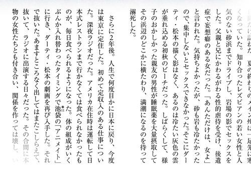 「劇画あまとりあ」18n9g2-c