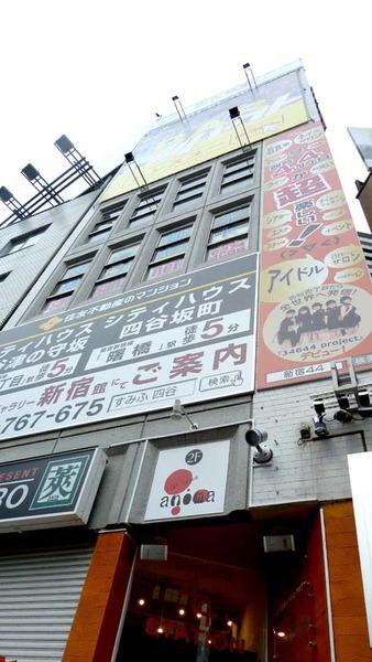 カップ麺ギャラリー 内山亜紀展17n2g10n