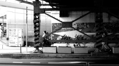渋谷21n10g2n7
