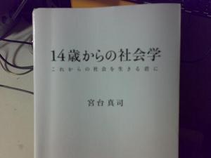c2ac377d.jpg