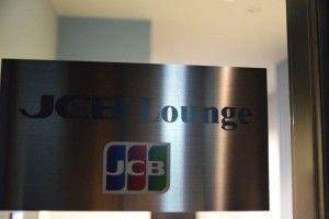 jcb-lounge-logo-300x200