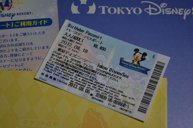 販売 ディズニー チケット