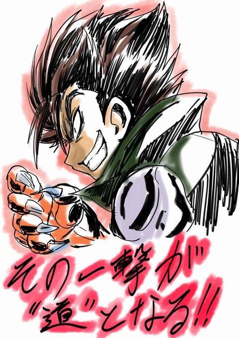 kazuma_test のコピー