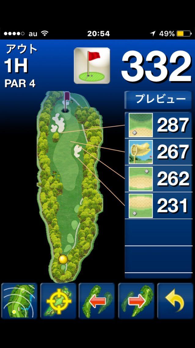 Gps アプリ ゴルフ
