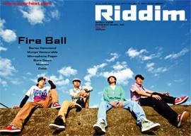 RIDDIM311
