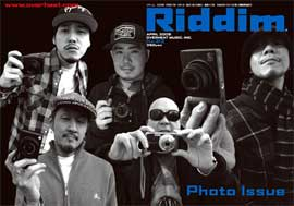 Riddim 312