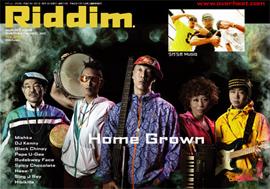 Riddim 316