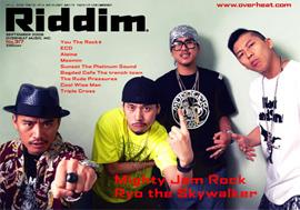 『Riddim』317
