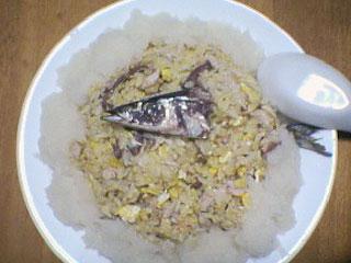 秋刀魚チャーハン