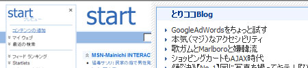 start.com