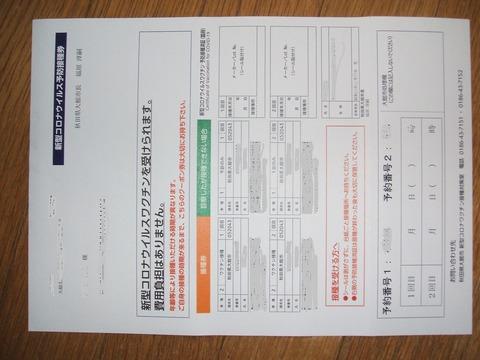 DSCF8143