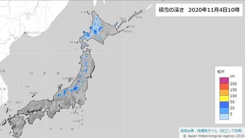 snow_snowd_20201104010000_20201104010000 (3)